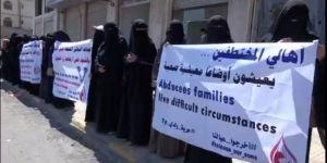 الميلشيا الانقلابية تعتدي على وقفة لأمهات المختطفين بصنعاء