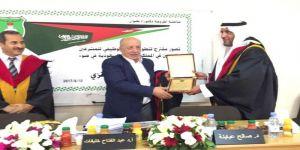الجامعة الأردنية تمنح الدكتوراه للباحث السعودي د. رافع بن برد الدهمشي العنزي