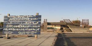 مواطنون : مقاول جسر المشاه المجاور لجامع الملك فهد - ظف عفشه ومشى