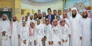 125 طالباً في ختام الدورة الصيفية الثالثة في زهرة كدي بمكة