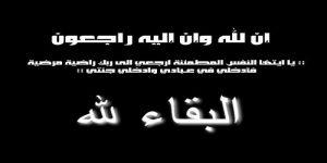 بعد معاناة مع المرض خالد شقيق الزميل سامي الخليفة في ذمة الله