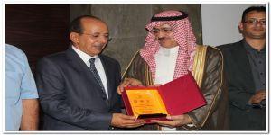 تكريم سعوديين وسعوديات من نخبة الفن التشكيلي في مهرجان الأردن العالمي للفنون التشكيلية