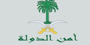 3 قطريين موقوفون في سجون المملكة على خلفية قضايا الإرهاب وأمن الدولة