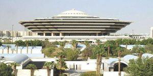 الداخلية تنفذ حكم القتل تعزيرا في مواطن بالمنطقة الشرقية