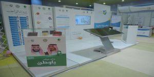 حرم أمير منطقة الباحة تدشن الفعاليات النسائية للوقاية من المخدرات نبراس بالتعاون مع جامعة لباحة
