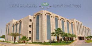 بالأسماء.. الخدمة المدنية تعلن ترشيح 1384 متقدماً على الوظائف الإدارية