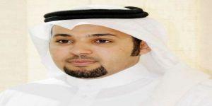 المسعودي مديرا للتسويق ومؤسسية مدينة الملك الطبية بمكة
