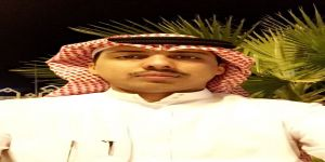 فخر  تضئ منزل الاستاذ / عماد بن عبدالعزيز  عويد