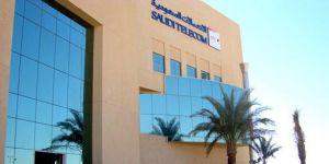 الاتصالات السعودية تعلن عن وظائف هندسية وإدارية