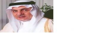 تركي الفيصل بن عبدالعزيز آل سعود يكتب : لا، ياسيد ترمب