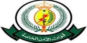 قوات الأمن الخاصة تعلن فتح باب القبول في عدد من الوظائف