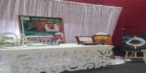 في اليوم الدولي لمكافحة الفساد تعليم مكة يدشن المعرض الرقمي
