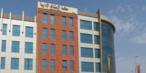 الحكم على ممرضة سعودية بالسجن والجلد بمكة..والسبب!