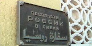 التحالف يسمح بإجلاء رعايا روسيا ودبلوماسييها من صنعاء