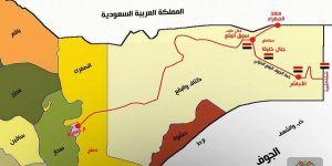 الجيش اليمني يحقق اختراقاً استراتيجياً مهماً في صعدة.. ويتوعد الحوثيين بمفاجآت كبيرة