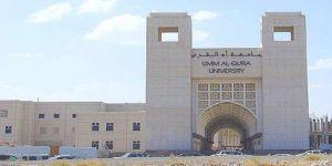 تعليم مكة يدشن مساء اليوم أول روضة أهلية داخل حرم جامعة أم القرى