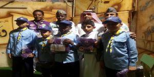 مدني يكرم المتميزين من أشبال الكشافة بإبتدائية إبن قدامة بالعاصمة المقدسة