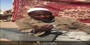 بعد تخلي الجميع عنه وتدهور حالته الصحية سوداني يوصي بدفنه ببقيع الغرقد