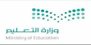 تعليم مكة يكرم 65 فائزاً بجائزة التميز في دورتها الثامنة