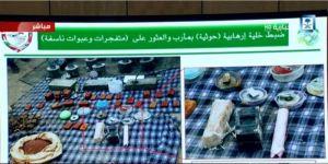 متفجرات وعبوات ناسفة بحوزة خلية حوثية إرهابية في مأرب