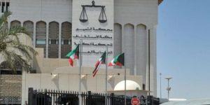 الكويت: حكم بحبس سعودي 7 سنوات وإلزامه بدفع 99 ألف دينار لتزويره الجنسية الكويتية
