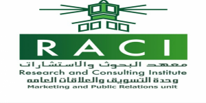 توفر وظائف بمعهد البحوث والإستشارات بجامعة الملك عبدالعزيز