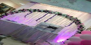 مكتب شمال مكة يكرم ٦٣ طالبة من بنات شهداء الواجب