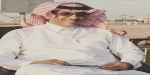 مدير عام الإدارة العامة للحقوق الخاصة بإمارة منطقة الباحة للمرتبه الحادية عشر