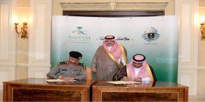 الأمير مشعل بن ماجد محافظ جدة يبارك اتفاقية التعاون المشترك بين المرور والصحة