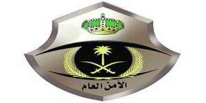 الأمن العام يعلن عن وظائف عسكرية نسائية برتبة جندي