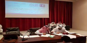 200 طالب بتعليم مكة في انطلاق المرحلة الثانية من تصفيات مشروع تحدي القراءة العربي