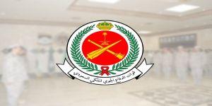 وظائف شاغرة بقوات الدفاع الجوي الملكي السعودي