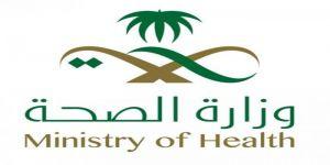 مصادر: الصحة تستعد للإعلان عن أولى وظائفها الصحية بعد التمكين