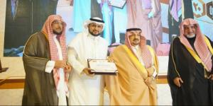 أمير منطقة الرياض يكرم قناة اقرأ الفضائية الراعي الإعلامي لجائزة الملك سلمان لحفظ القرآن