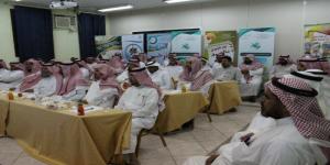 إبتدائية الإمام نافع في مكة تلتقي أولياء أمور طلابها وتحظى بإعجابهم
