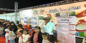 مركز نزهة مكة يبدع في برنامجه الترفيهي ويستقطب الأهالي