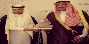 الامير فيصل بن سلمان يكرم اقرأ لتغطيتها مسابقة الامير سلطان بن سلمان لحفظ القرآن الكريم للاطفال المعاقين