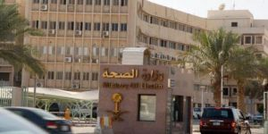 الصحة تعلن عن مئات من الوظائف للرجال والنساء.. والتقديم للسعوديين عبر جدارة