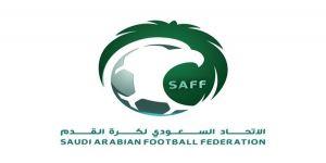 اتحاد القدم: نهائي كأس الملك بدون اللاعبين الدوليين