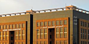 المحيميد رئيساً للمحكمة العامة في محافظة وادي الفرع