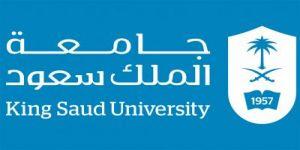 وظائف أكاديمية للجنسين في جامعة الملك سعود