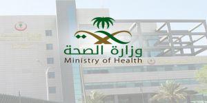 بالأسماء.. الصحة تدعو 478 متقدماً ومتقدمة على وظائفها للمطابقة