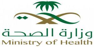 بالأسماء.. وزارة الصحة ترشح 437 مواطنًا ومواطنة للوظائف المشمولة بلائحة الوظائف الصحية