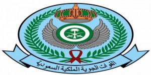 القوات الجوية تعلن عن توفر وظائف شاغرة