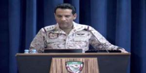 التحالف يرحب بالإدانة الدولية لاستهداف ناقلة نفط.. ويؤكد تدمير ورش تصنيع أسلحة وزوارق مفخخة للحوثيين