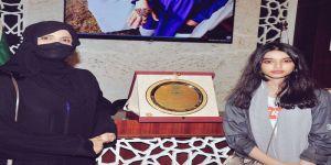 ريما الرويسان أول سعودية وعربية تحصل على جائزة  المجلس العالمي للتعاون والحضارات والثقافات في الاتحاد الاوربي