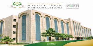 بالأسماء.. الخدمة المدنية تدعو 144 متقدماً على الوظائف الإدارية للرجال للمطابقة