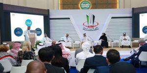 نادي الشباب العالمي للأعمال يشيد بجناح مصر في ملتقى الاستثمار السنوي بدبي