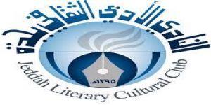 الأمير خالد الفيصل يحضر في أدبي جدة شِعْرا