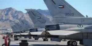 الإمارات تضبط طائرة إيرانية محملة بالمتفجرات قبل وصولها إلى اليمن